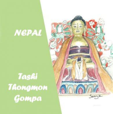 Monastère de Tashi thongmon - Junbesi